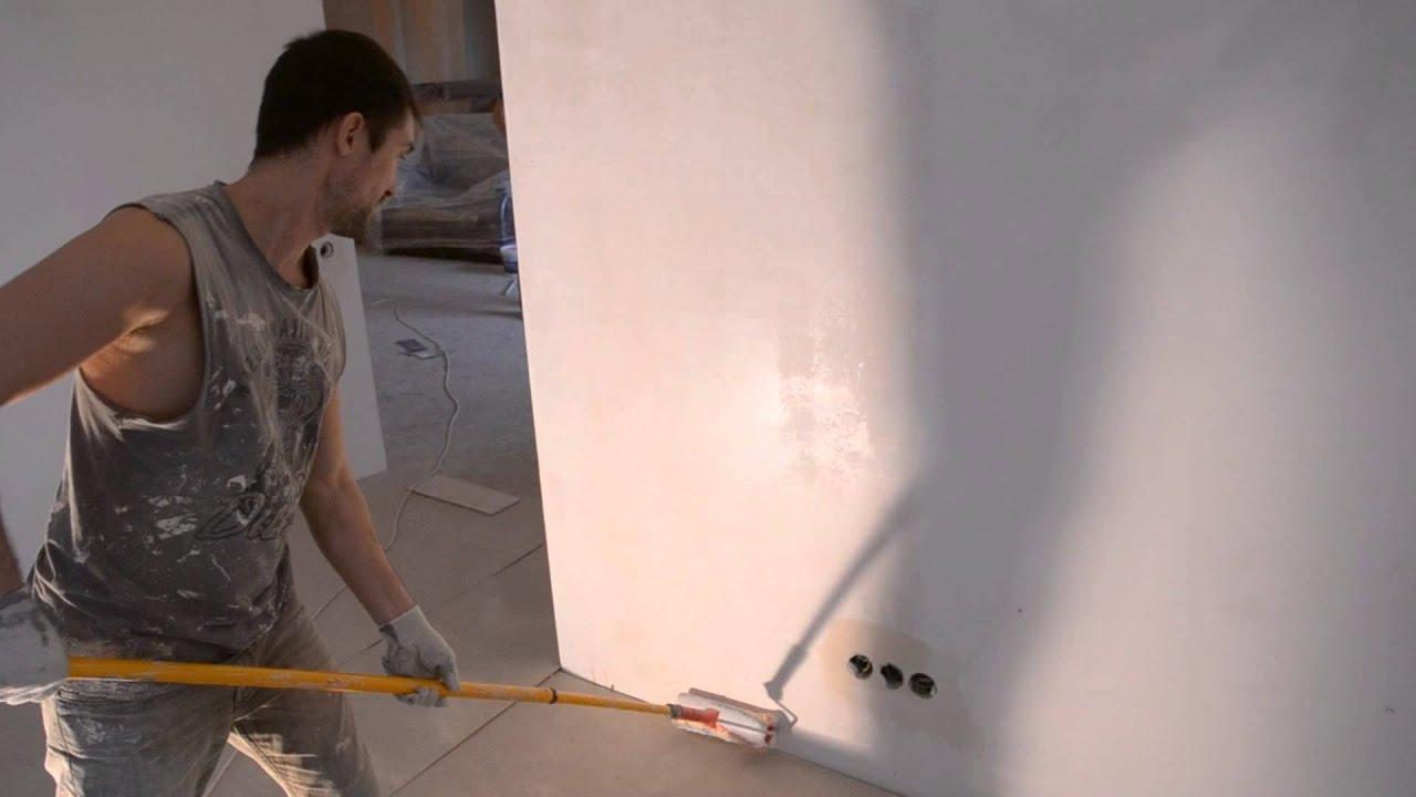 Грунтуем стены перед покраской